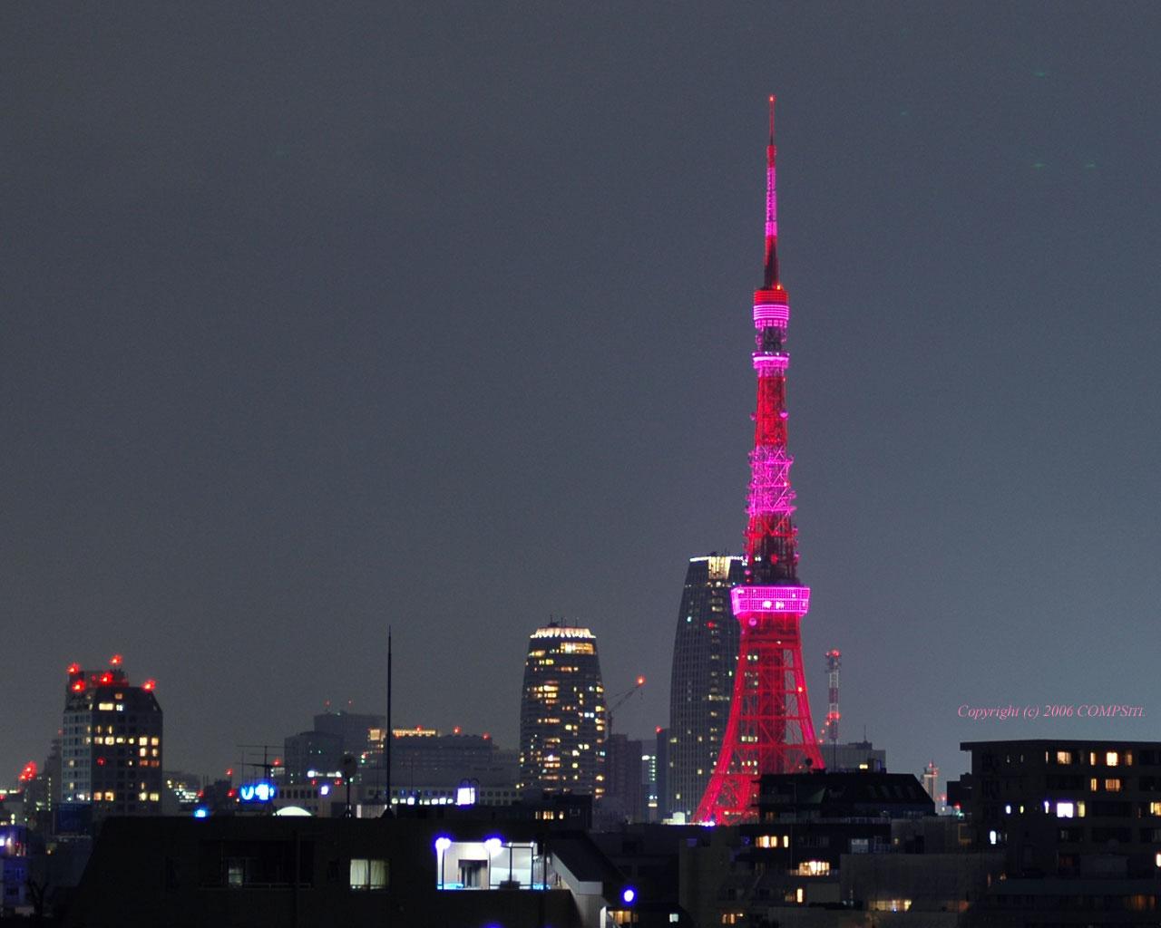 東京タワーの画像 p1_34